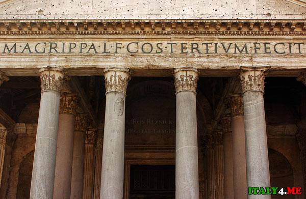 вход в Пантеон колонны