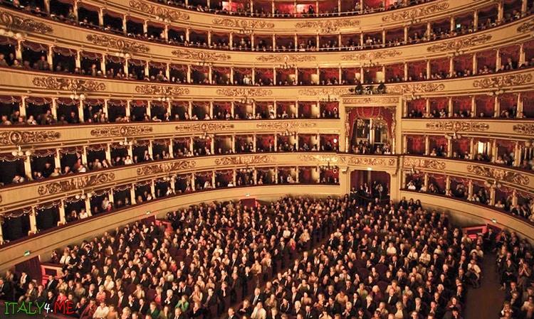 Ла Скала - оперный театр в Милане