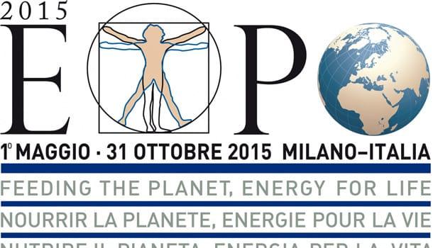 экспо 2015 в Милане