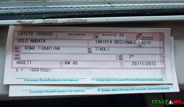 Kak-dobratsa-v-Tivoli-s-Roma-Tiburtina-24