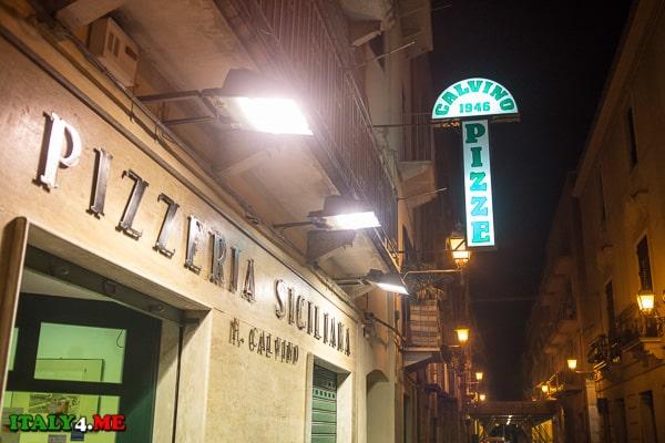 пиццерия Кальвино вечером Сицилия