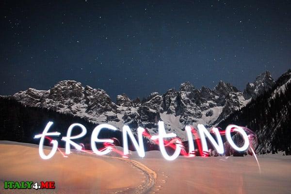 Трентино Доломитовые Альпы ночью