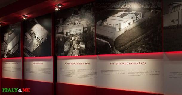 история музея мяса