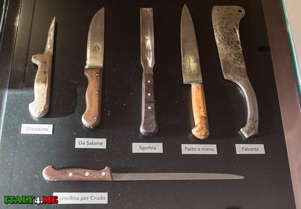 инструменты для разделки мяса