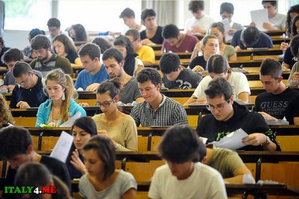студенты в итальянском университете