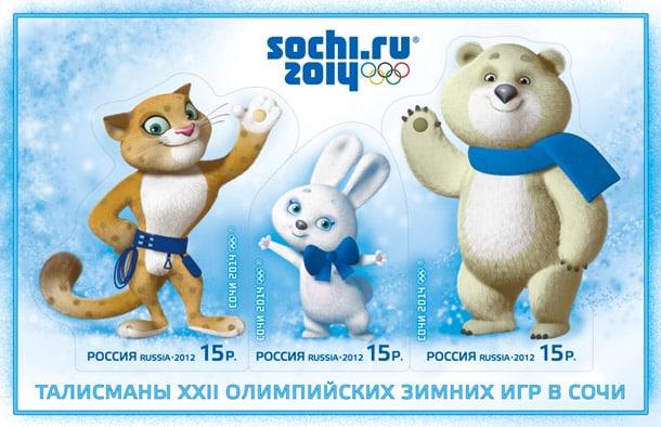 2014 талисманы Сочи Олимпиада