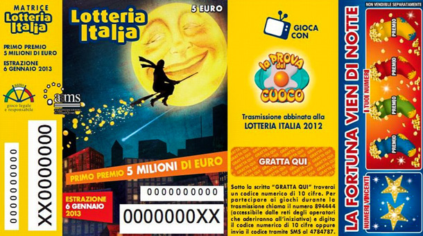 лотерея Италия