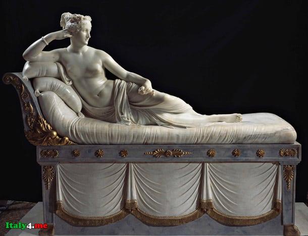 Венера Победительница