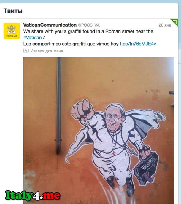 твиттер папа Франциск супергерой