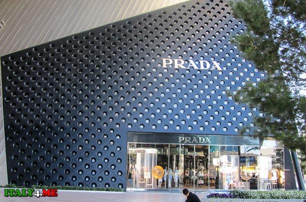 бутик Prada