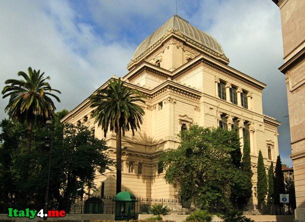 рим синагога