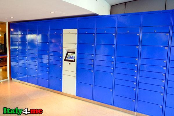 почта Италии автомат для выдачи посылок
