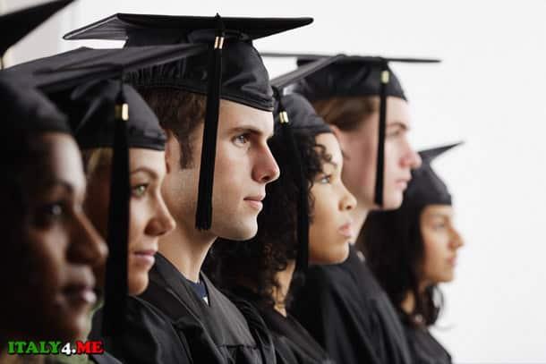 итальянские студенты