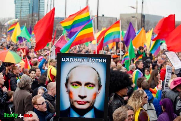 гей акция парад в Москве
