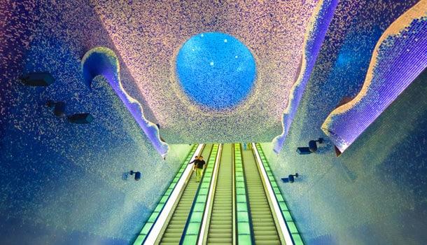 метро Неаполь