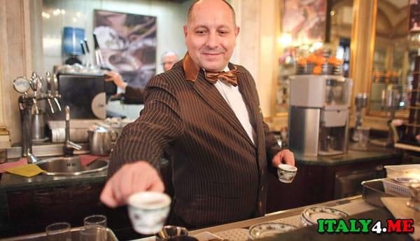 Итальянский бариста
