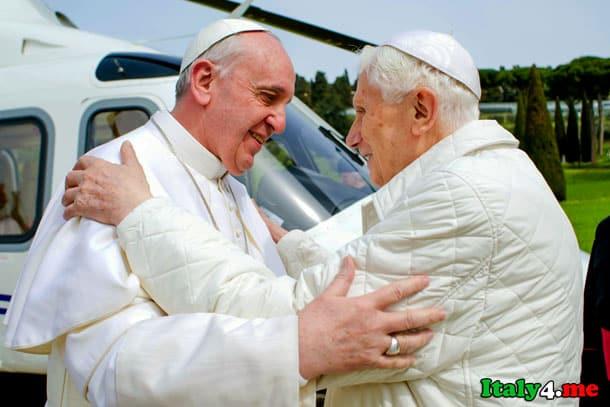 папа Франциск и Бенедикт XVI