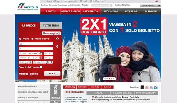 покупка билетов в Италии шаг 1