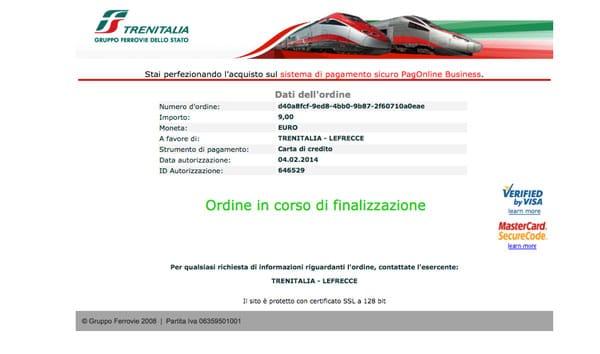 покупка билетов в Италии шаг 10