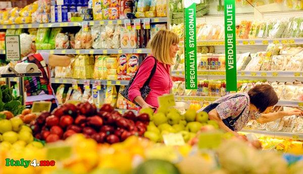 итальянский продуктовый супермаркет