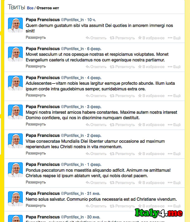 твиттер папа римский мудрые мысли на латыни