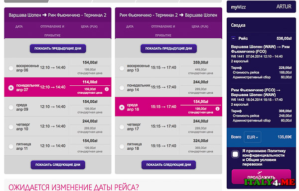 wizzair-Warshawa-Rim-Fuimicino-club