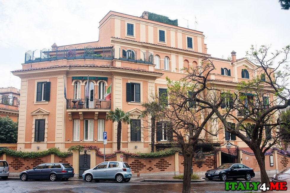 отель в Риме 4 звезды