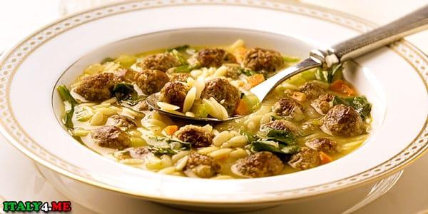 Свадебный суп