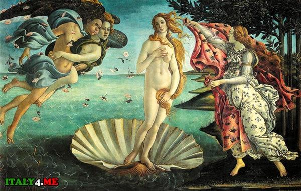 Рождение Венеры галерея Уффици во Флоренции