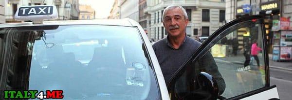 Таксист в Риме, который вернул деньги
