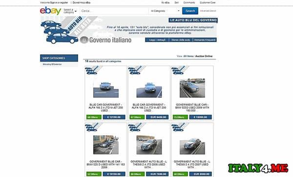 авто на ebay итальянское правительство