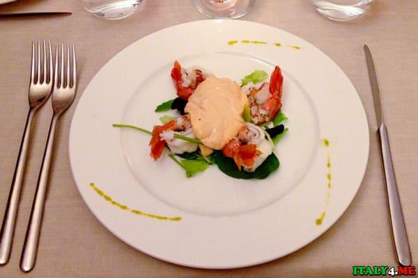Лигурийское блюдо