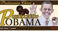 обама карикатура президент США