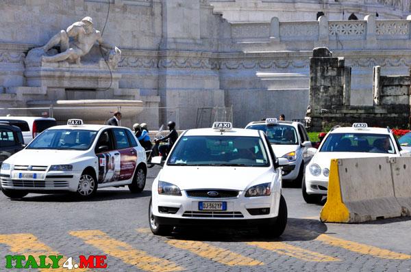 такси Рим