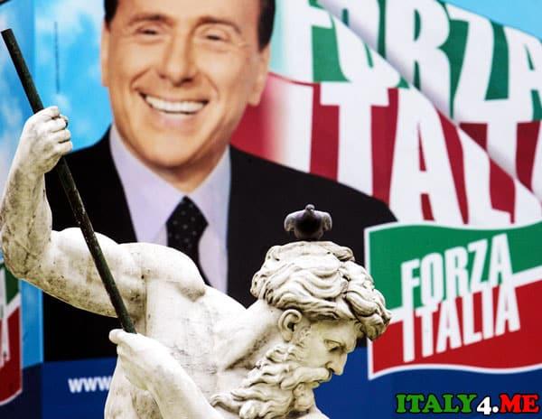 Сильвио Берлускони выборы партия