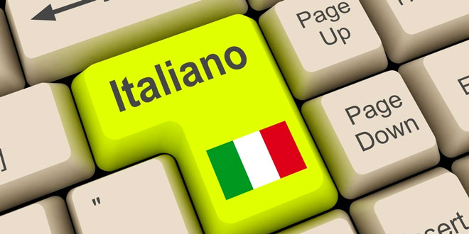 интернет Италия