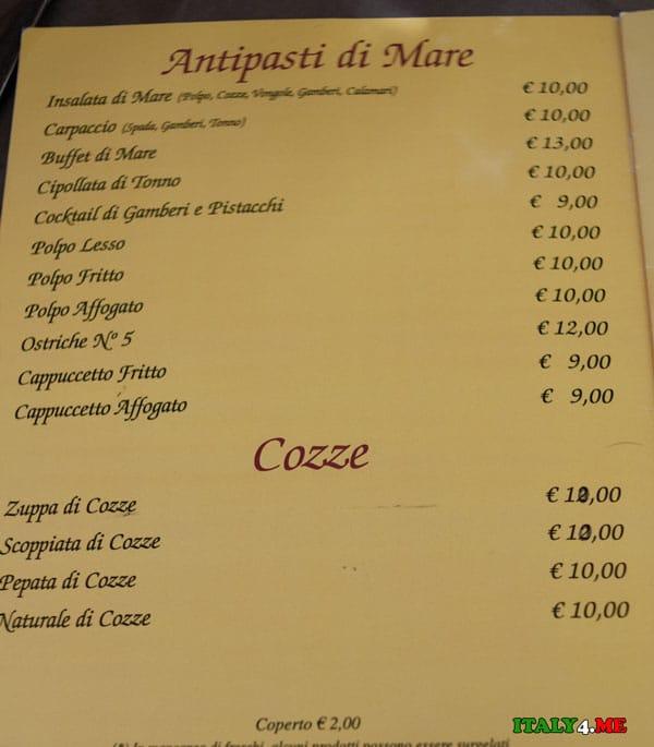La_Piazzetta_Trapani_menu_4