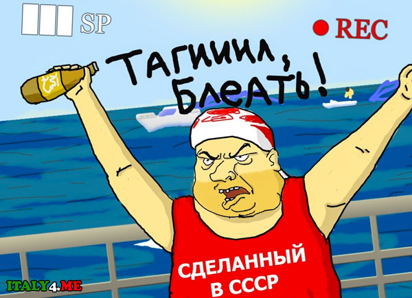 russo-turisto_2