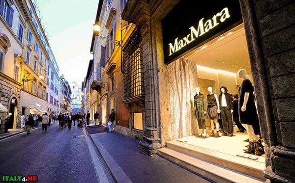 Бутик MaxMara в Риме