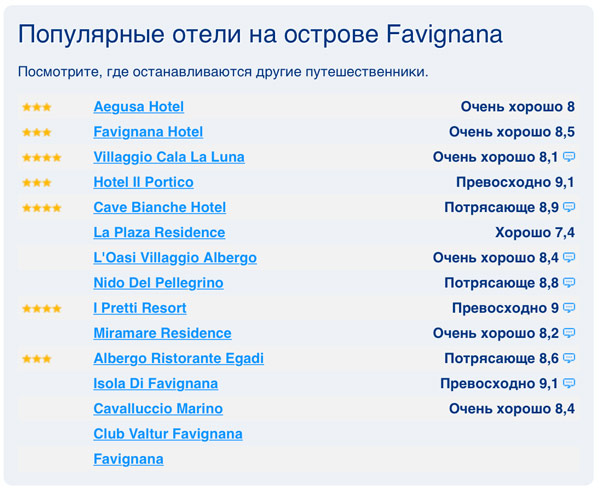 oteli-favignana-1