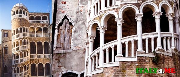 Лестница-Контарини-дель-Боволо-Венция