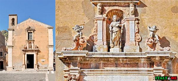 Церковь Екатерины Александрийской