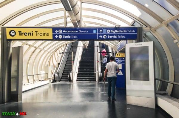 дорога-из-аэропорта-фьюмичино-на-поезд