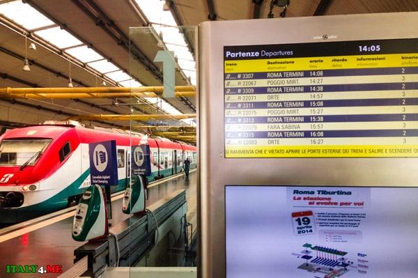 расписание-поездов-аэропорт-Фьюмичино-Рим