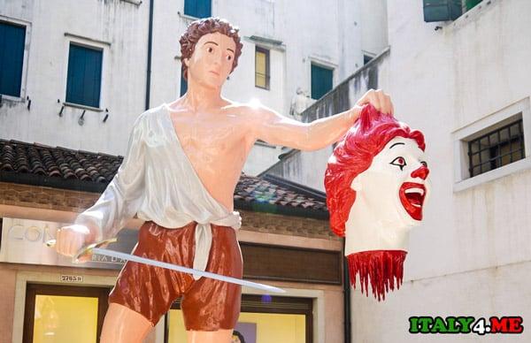 Макдональдс в Италии