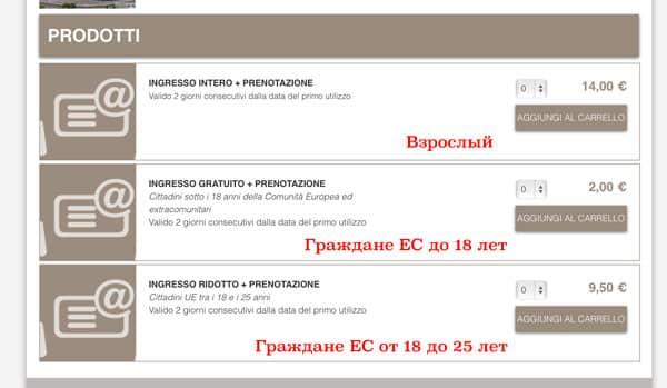 bilet-kolizej-3