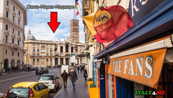 The Fans - магазин для фанатов футбольного клуба Roma