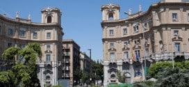 Музеи Палермо