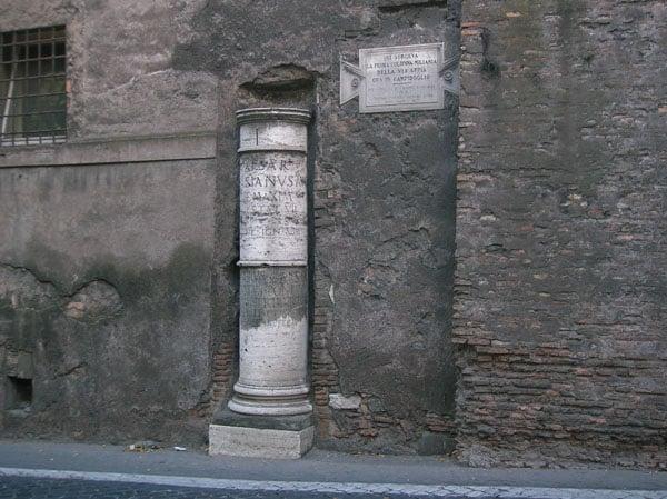 Аппиева дорога в Риме - Столб 1-й мили