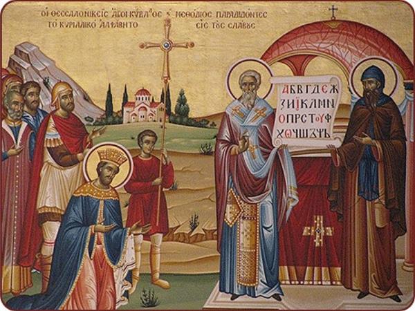 Базилика Сан-Клементе - Святые Кирилл и Мефодий